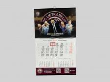 """2020 metų """"Lietkabelio"""" kalendorius"""